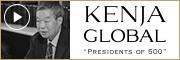 KENJA GLOBAL(賢者グローバル) 株式会社環境建築設計 宮坂正寛